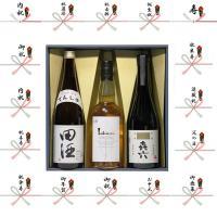 商品は、田酒 イチローズモルト きろく  3本セット 飲み比べ セット(箱の色・形は異なる事もござい...