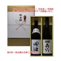 こちらの商品は、古希祝 熨斗+ギフト箱+クラフト紙ラッピング付きです。 (写真参考下さい) ギフト商...