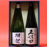 寿 (蝶結び) 獺祭(だっさい)純米大吟醸 磨き50 + 久保田 千寿 720ml 日本酒 飲み比べ...