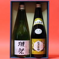 寿 (蝶結び) 獺祭(だっさい)純米大吟醸 磨き50 + 越乃寒梅白 720ml 日本酒 飲み比べ ...