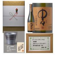 寿 (婚礼) 熨斗+美濃焼 (椀・グラス) +メッセージF付き 中々 720ml 麦焼酎 ギフト セ...