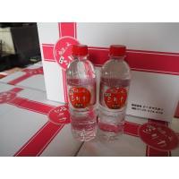 シリカ天然水 500ml ケイ素 炭酸水素イオン たっぷり ミネラルウォーターてげシリカ(1ケース24本入り)日本国内送料無料