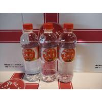 シリカ天然水 500ml ケイ素 炭酸水素イオン たっぷり ミネラルウォーターてげシリカ(お試しセット7本入り)日本国内送料無料