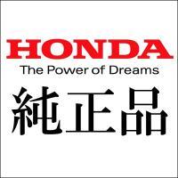 ホンダ純正  サブハーネス  NC750X  08A70-MJL-D30  Honda
