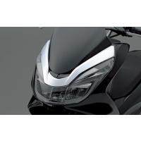 ◇PCXのフロントフェイスの精悍さを演出し、存在感を高めます。  材質 ABS   カラー シルバー...