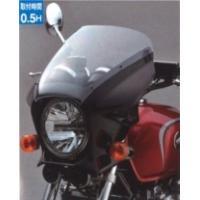 CB1100/CB1100EX(sc65-1300001〜) ビキニカウル  Fanks FRP製。...