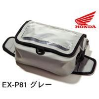 ショルダー&ウエスト&タンクバッグの3WAY防水バッグ。 防水クリアカバー内には、市販のナビやスマー...