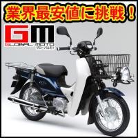 旧型番「EBJ-JA10」の中国製となります。  ※※※※※※※※ 工場渡し以外の場合、陸送費は別途...
