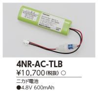 安心の東芝製  本体と同じメーカーのバッテリーの使用をお勧めします。   基本情報 形名 4NR-A...