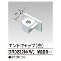基本情報   形名 DR0232N(W)  希望小売価格 220円 (税別)  (2006年05月0...
