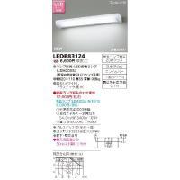 *ランプは別売となります  基本情報   形名 LEDB83124 希望小売価格 6,600円 (税...
