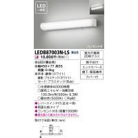 ■高効率LED(昼白色) ■光源寿命:40000時間 ■演色:Ra80 ■レバースイッチ付 ■両面化...