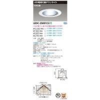 基本情報   形名 LEDC-25001(S)  希望小売価格 7,900円 (税別)  品種名 L...