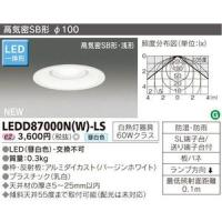 LEDD87000NWLS 「LEDD87000NW-LS」100φ 屋内屋外兼用  形名:LEDD...