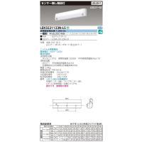 形名 LEKSS21123N-LS   希望小売価格  68,000 円(税別)   品名  組合せ...