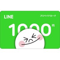 LINEプリペイドカード 1000円×1枚 使用期限:2019年8月30日 使用期限までに必ず、使い...