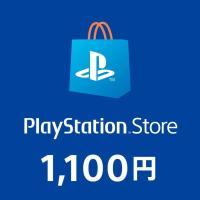 PSNコード 1000円×1枚。  商品は注文時に記入いただいたメールアドレスへ向けて、デジタルコー...