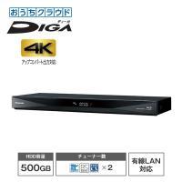 Panasonic (パナソニック) おうちクラウドDIGA(ディーガ) 500GB HDD搭載 ブルーレイレコーダー 2チューナー DMR-BRW560