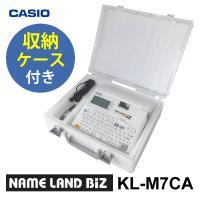 ラベルライター ケース付きモデル CASIO KL-M7CA