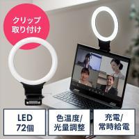 クリップ型LEDリングライト スマホ/タブレット取付 色温度3段階調整 三脚取付アダプタ付属 WEB企画品 NEO2-DG020