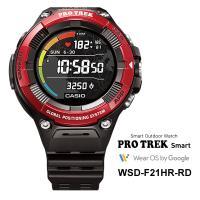 CASIO (カシオ) PROTREK Smart (Smart Outdoor Watch / スマートアウトドアウオッチ) 心拍計搭載 レッド WSD-F21HR-RD