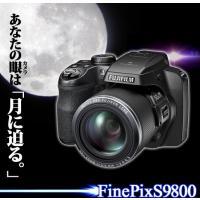 テレマルシェ独占モデル!「FinePix S9800」が待望の再入荷!  カメラが初めて、という方に...