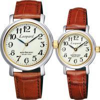 ・時計の名門【シチズン】製! ・電池交換不要のソーラーペアウォッチ!! ・一般も時計店では購入できな...