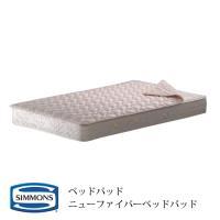 ACCESSORIES 寝装品 BED PAD ベッドパッド  NEW FIBER BED PAD ...
