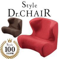 Style Dr.CHAIR スタイルドクターチェア ボディメイクシート スタイル MTG 送料無料