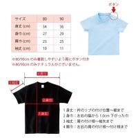 名入れ Tシャツ 三十路Tシャツ お誕生日 父の日 母の日 送料無料