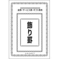 データはそれぞれA4、ポストカード、一万円札・ギフトカード、名刺サイズ(原寸)で収録されています。