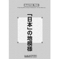 小紋柄から新しい日本文様まで、パターンタイルだからどんなフレームにも対応できます。
