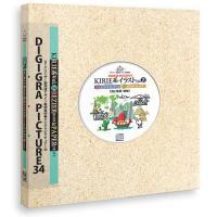 旅・街・風景に関するイラスト集。ベジェパスイラストの切り絵タイプとマーメイド紙ペーパークラフトを収録...