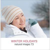 スノーボード、そり、雪だるまなど、雪景色のアウトドアに特化した、恋人たちの休日。