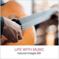 ミュージシャンとギターをモチーフにした、音楽と楽器のあるシーン。