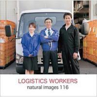 運輸・流通業界で働く男女の様々なワークシーンを爽やかに表現した、仕事の現場シーン集。