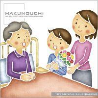 医療や介護でよく目にする場面を馴染みやすいタッチで描いたイラスト集です。