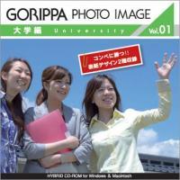 学校案内・パンフレット等の制作時に役立つ、リアル性の高いキャンパスイメージを120点収録。