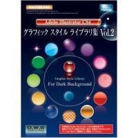 本製品は廉価版商品です。検索カタログが無く5mmのCDケースに収めただけのものです。