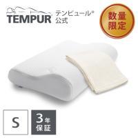 人気のピロー(まくら・枕・マクラ)がピローケース(まくらカバー・枕カバー)とセットになって限定特別価...