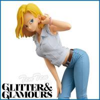 ドラゴンボール 18号フィギュア 特別カラー ドラゴンボールZ GLITTER&GLAMOURS ANDROID NO.18-II 人造人間18号 フィギュア