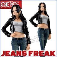 ワンピース フィギュア ハンコック JEANS FREAK vol.7 ブラック ジャケット ボア・...