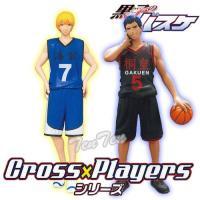 黒子のバスケ フィギュア DXF Cross Players 第2Q 黄瀬涼太 青峰大輝 セット 帝...