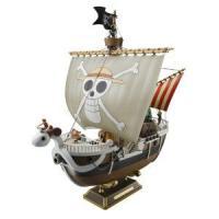 ワンピースプラモデル ゴーイングメリー号 全長280mm 海賊船 麦わら一味フィギュア付きONE P...