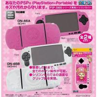 ONE PIECE ワンピース グッズ PSP3000専用 シリコンカバー チョッパーマンVer. ...