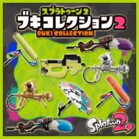 スプラトゥーン2 ブキコレクション2 8個入りBOX 全8種フルコンプセット! 食玩 Spiatoo...