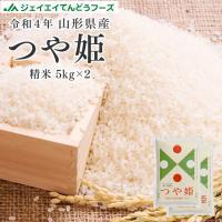 ◆商品詳細 生産年:平成29年産 原料玄米産地:単一原料米 山形県 精米日:米袋に表示  ◆納品明細...