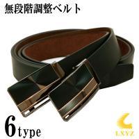 詳細:  ・ブランド:Lxyz  ・カラー:ブラック   ・生産国:中国  ・材質:高品質本革、合金...