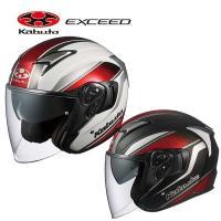 【おまけ付】 エクシード デュース OGKカブト EXCEED DEUCE KABUTO オープンフェイス ヘルメット パールホワイト フラットブラック