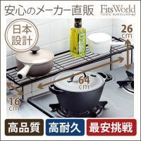全品送料無料!  キッチンのあらゆるシーンに対応する37アイテムの圧倒的な品揃え!毎日のキッチンライ...